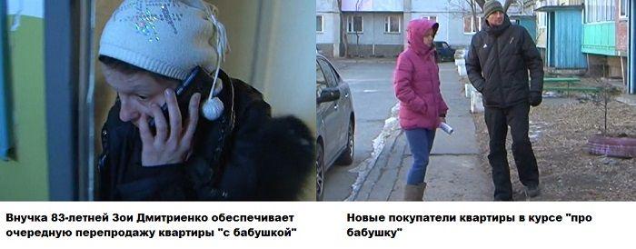 В Хакасии 83-летнюю пенсионерку выселили из собственной квартиры (3 фото)