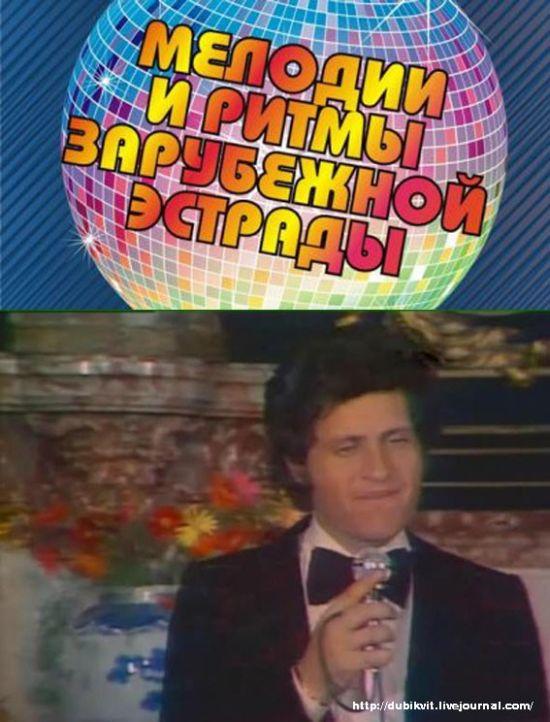 Старые передачи отечественного телевидения (34 фото)