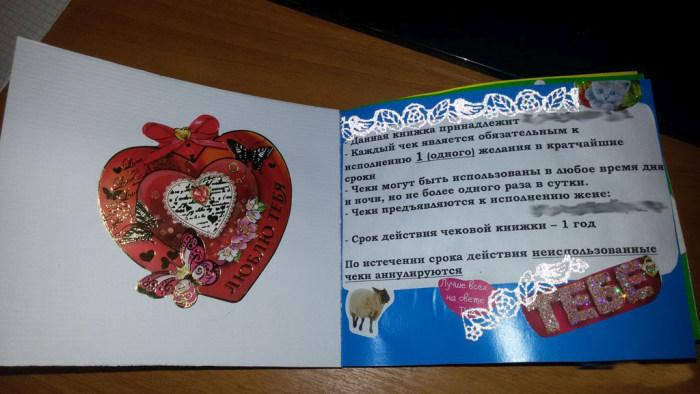 Креативный подарок на День святого Валентина (14 фото)