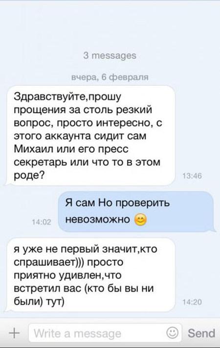 как познакомиться с девушкой в соцсети вконтакте
