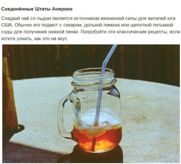 Какими бывают чашки чая (22 фото)