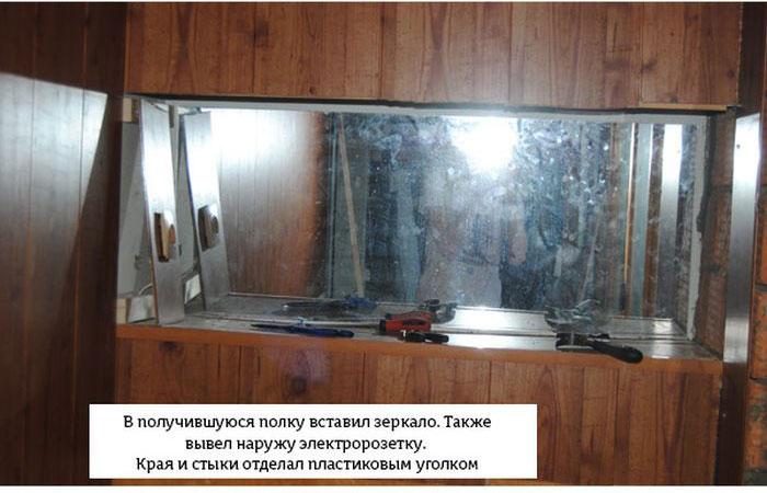 Как своими руками соорудить пивной балкон (18 фото)