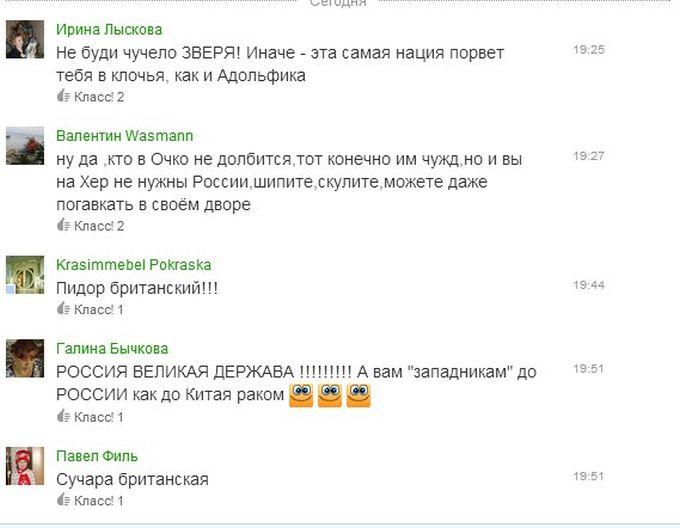Над пользователями «Одноклассников» провели злой эксперимент на доверчивость (40 скриншотов)
