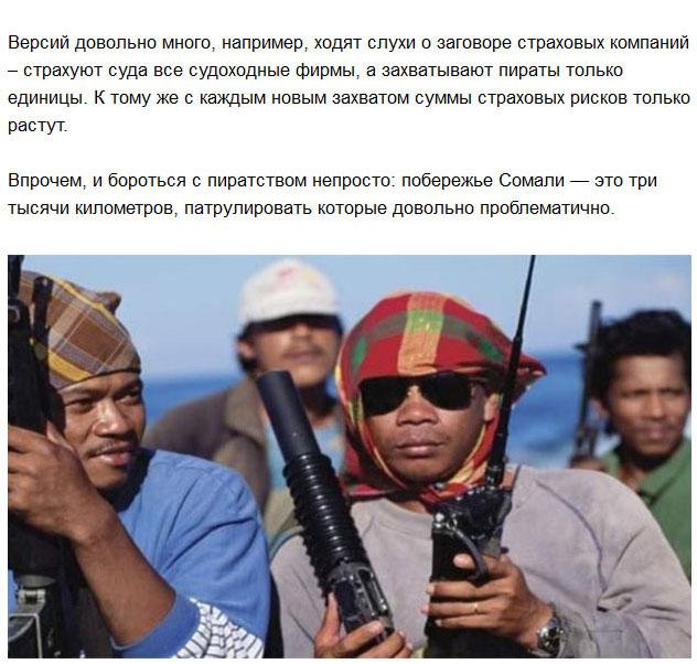 Пост о жизни и «работе» сомалийских пиратов  (15 фото)