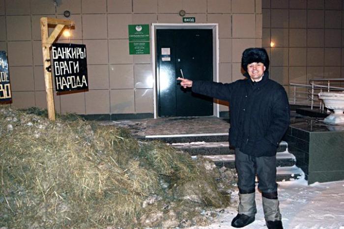 В Куйбышеве молодой фермер высыпал навоз у входа в отделение Сбербанка (4 фото)