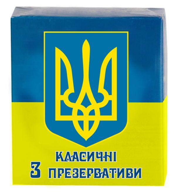 В сети появились одежда и аксессуары с символикой Новороссии (10 фото)