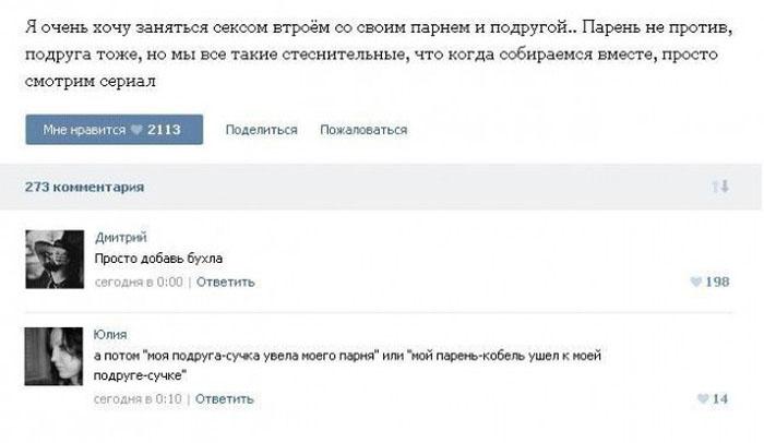 kakie-voprosi-v-nachale-seksualnoy-regulyarnoy-zhizni