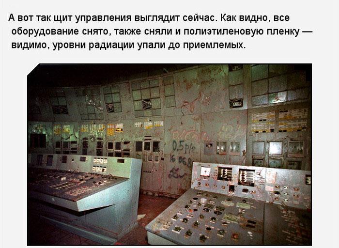 Что можно увидеть под саркофагом Чернобыльской АЭС (11 фото)