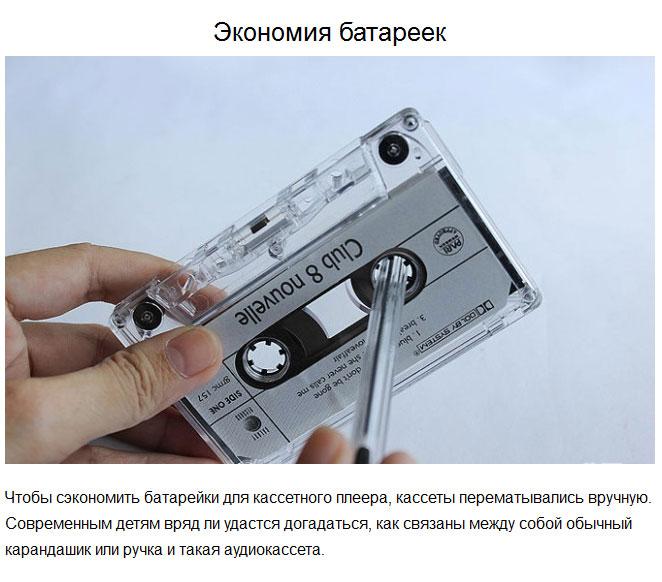Фотографии, которые заставляют вспомнить наше детство (15 фото)