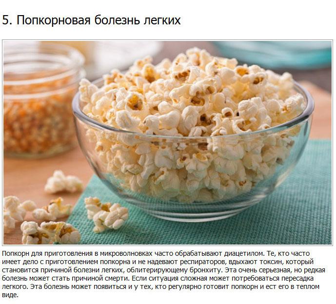 Продукты питания, от употребления которых возможны летальные исходы (10 фото)