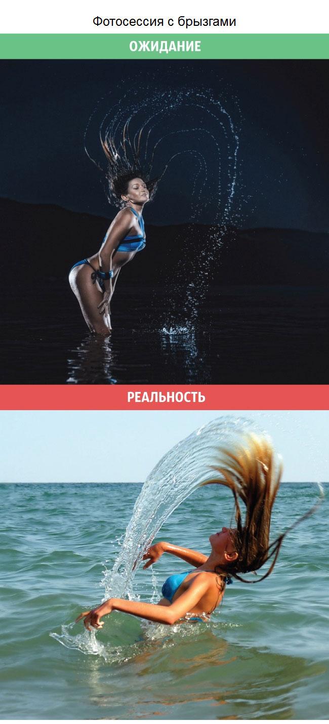 Радужные женские ожидания и суровая реальность (12 фото)