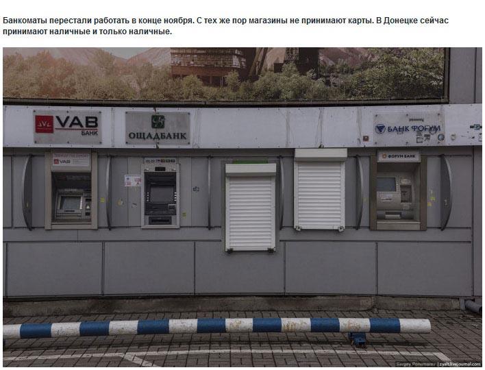 Нелегкая жизнь жителей Донецка (33 фото)