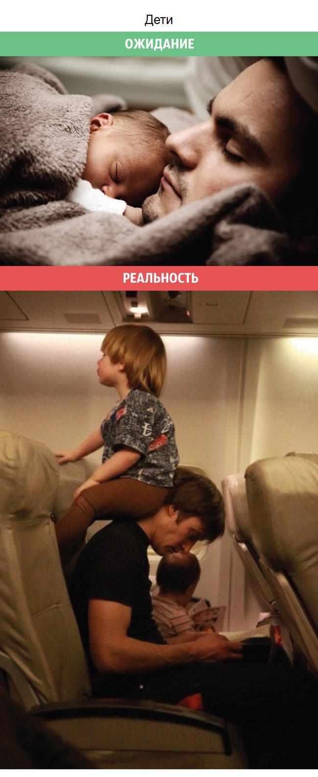 Мужские ожидания и суровая реальность (12 фото)
