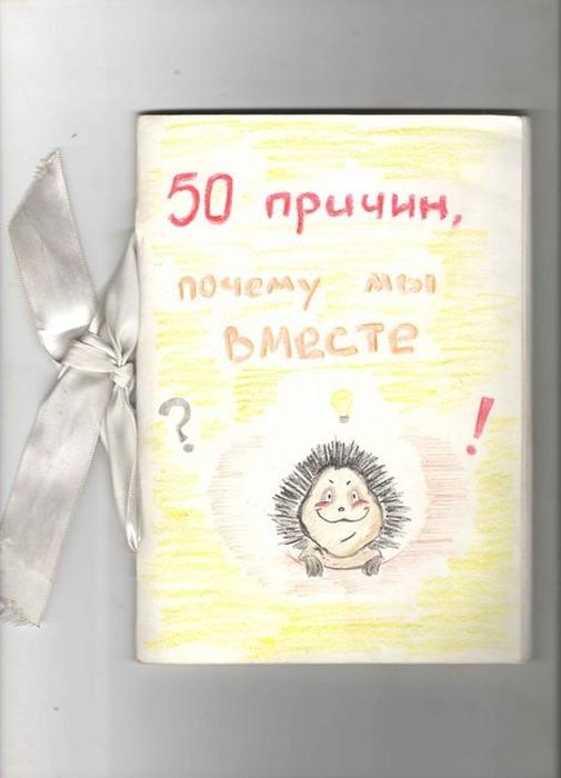 Поздравление с юбилеем 55 женщине от детей