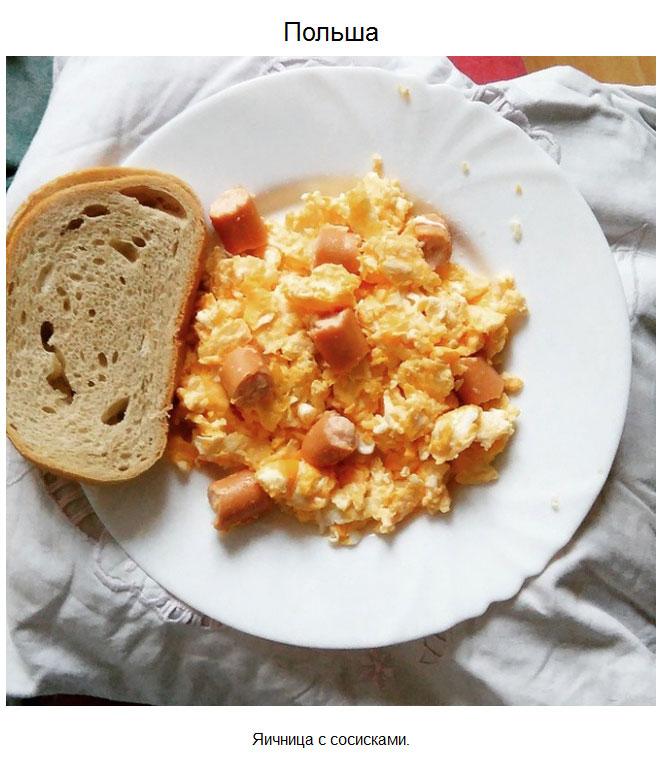 Традиционный завтрак в разных странах мира (23 фото)