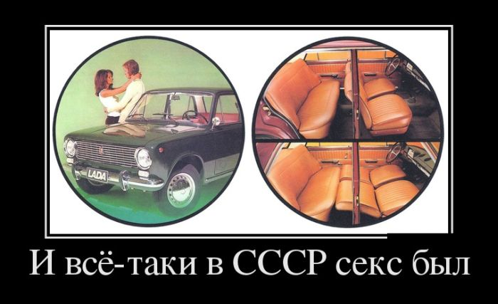 http://trinixy.ru/pics5/20150220/demotivatory_01.jpg