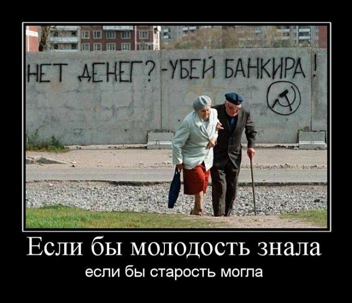 http://trinixy.ru/pics5/20150220/demotivatory_03.jpg