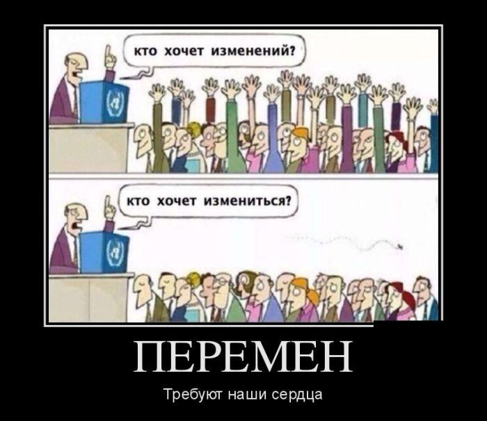 http://trinixy.ru/pics5/20150220/demotivatory_10.jpg