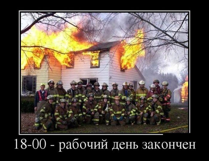 http://trinixy.ru/pics5/20150220/demotivatory_13.jpg
