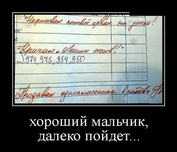 http://trinixy.ru/pics5/20150220/demotivatory_15.jpg