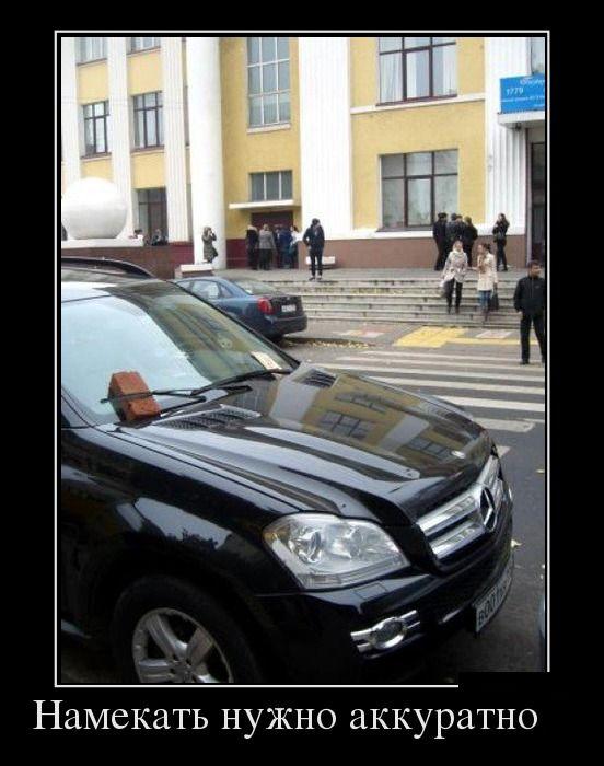 http://trinixy.ru/pics5/20150220/demotivatory_19.jpg