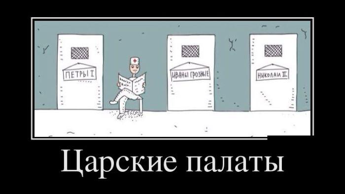 http://trinixy.ru/pics5/20150220/demotivatory_30.jpg