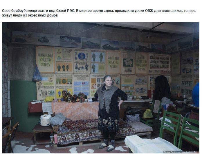 Нелегкая жизнь жителей Донецка. Часть 2 (43 фото)