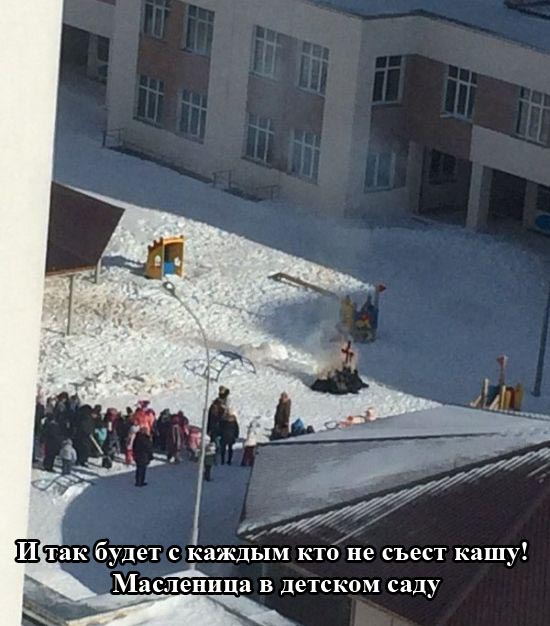 http://trinixy.ru/pics5/20150220/podborka_03.jpg