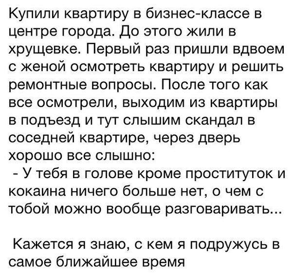 http://trinixy.ru/pics5/20150220/podborka_08.jpg