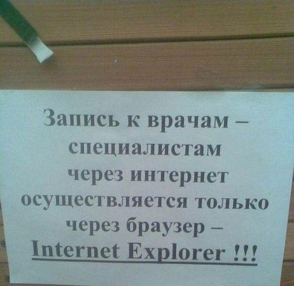 http://trinixy.ru/pics5/20150220/podborka_20.jpg