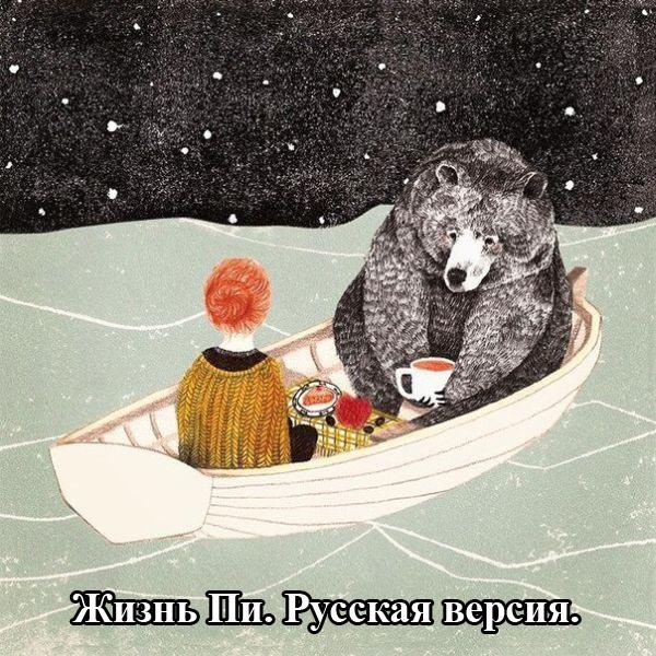 http://trinixy.ru/pics5/20150220/podborka_26.jpg