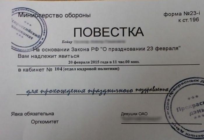 http://trinixy.ru/pics5/20150220/podborka_42.jpg