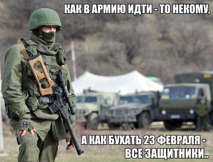 http://trinixy.ru/pics5/20150220/podborka_45.jpg