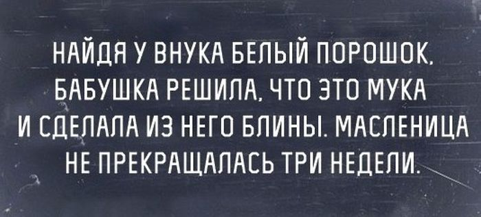 http://trinixy.ru/pics5/20150220/podborka_66.jpg