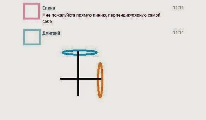 http://trinixy.ru/pics5/20150220/podborka_79.jpg