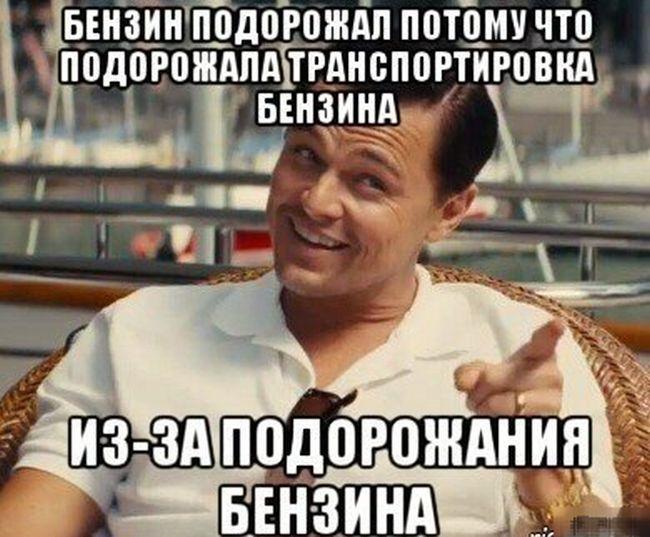 http://trinixy.ru/pics5/20150220/podborka_80.jpg