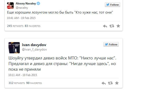 Новый девиз военнослужащих МТО стал поводом для шуток в сети (7 скриншотов)