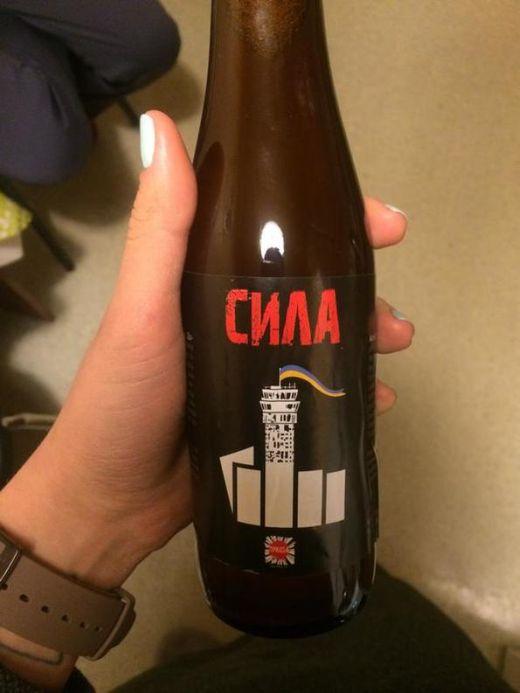 В Украине появилось пиво, логотипом которого стала вышка аэропорта «Донецк» (4 фото)