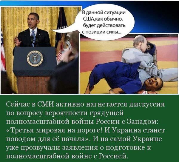 Почему весь мир боится войны с русскими (9 фото)