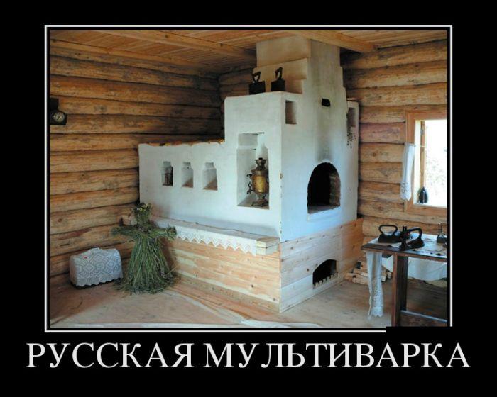 русская мультиварка