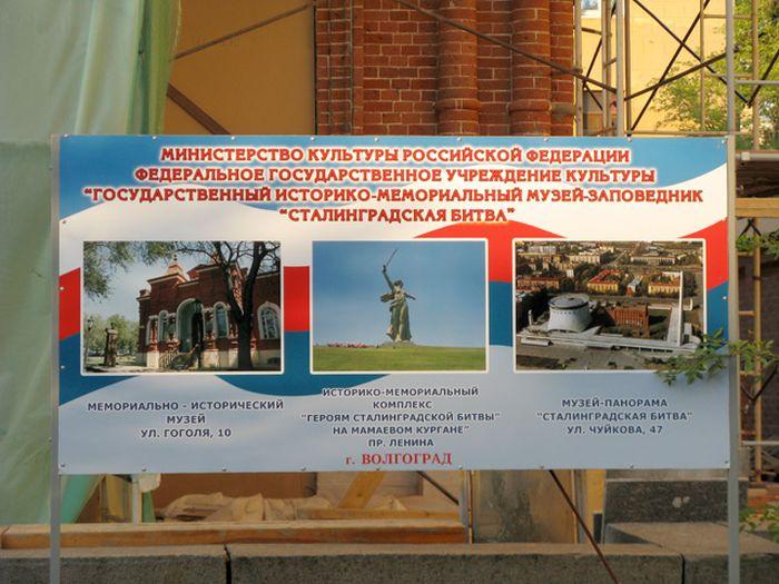 В Санкт-Петербурге депутаты получили поздравительные открытки с флагом Богемии и Моравии (3 фото)
