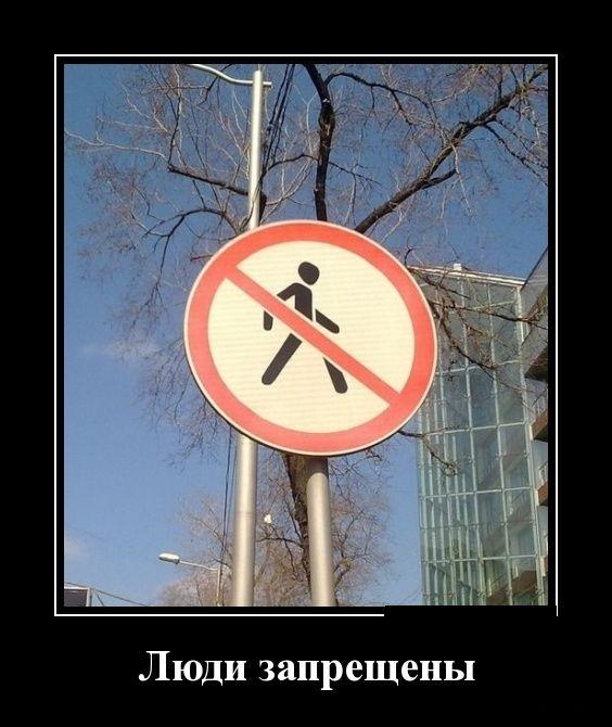 http://trinixy.ru/pics5/20150227/demotivatory_01.jpg