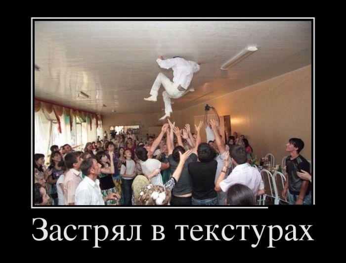 http://trinixy.ru/pics5/20150227/demotivatory_17.jpg