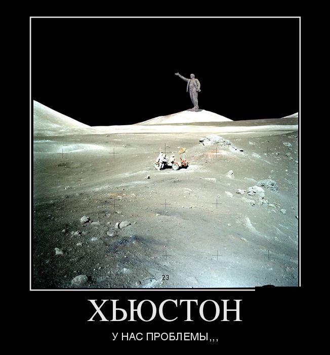 http://trinixy.ru/pics5/20150227/demotivatory_20.jpg