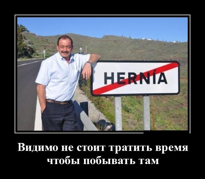 http://trinixy.ru/pics5/20150227/demotivatory_21.jpg