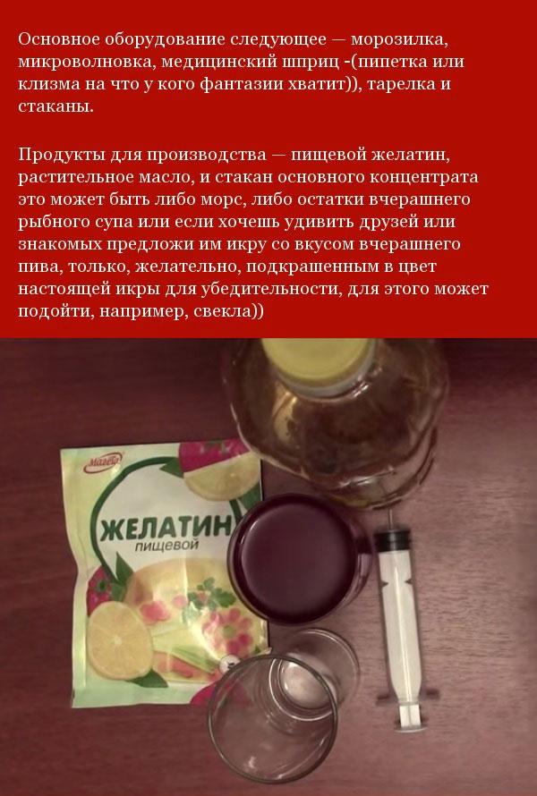 Как солить икру - простые рецепты: Солим икру щуки, судака, окуня 13