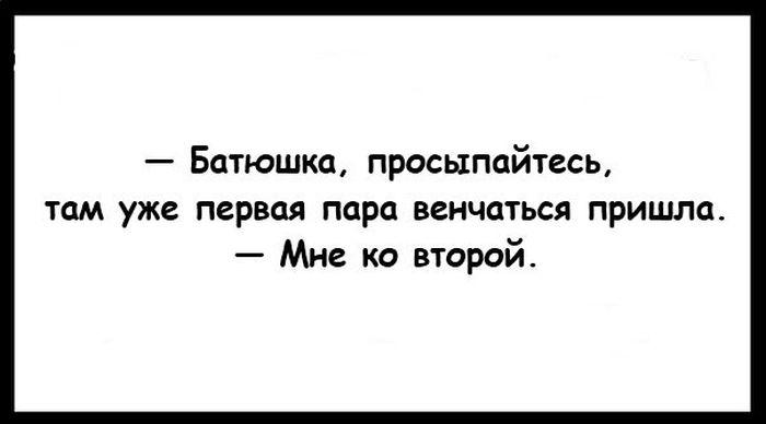 http://trinixy.ru/pics5/20150227/podborka_27.jpg
