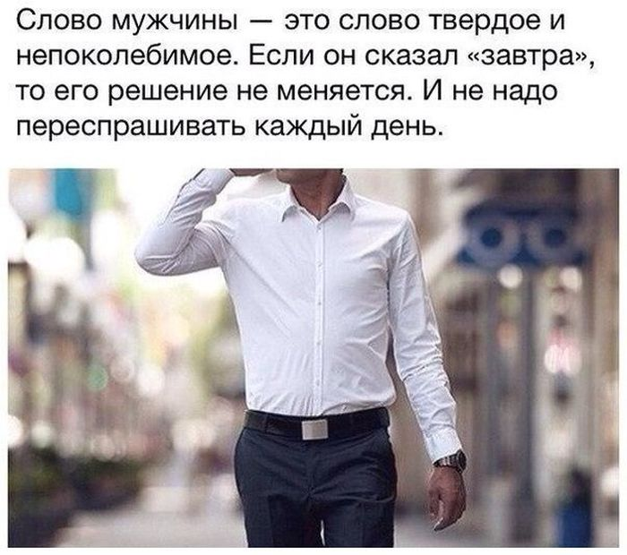 http://trinixy.ru/pics5/20150227/podborka_49.jpg