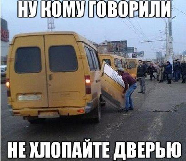 http://trinixy.ru/pics5/20150227/podborka_54.jpg
