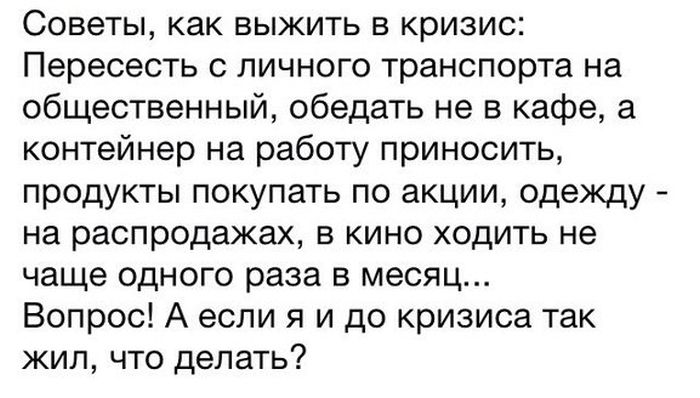 http://trinixy.ru/pics5/20150227/podborka_78.jpg